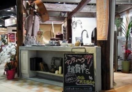 8月8日(土)・9日(日) 雑貨市を開催!