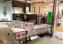 8/28(日)「暖炉のある暮らし入門」セミナーを開催しました!