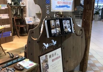 HDC神戸にて雑貨市を開催しました!