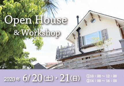 オープンハウス&ワークショップ(化粧水作り)