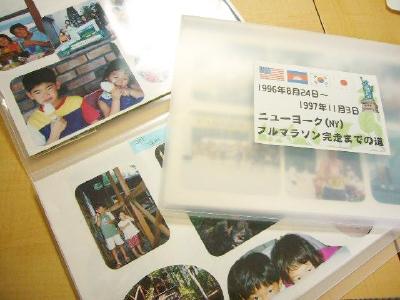 1126sukurappu-kengaku-04