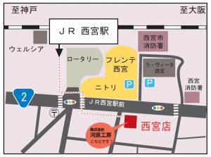 160707oyakatasemina-01