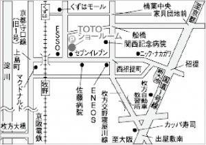 160820totohirakata-08