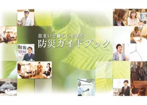 161022totohirakata-08-2