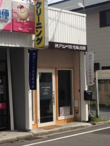 koberinobe nishinomiya gaikan