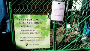 中澤邸構造見学会_180329_0052