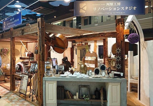 s-神戸店