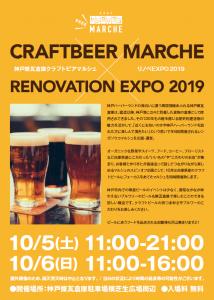 beer_marchechirashi