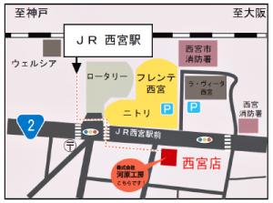 210125nishinomiyatenmap